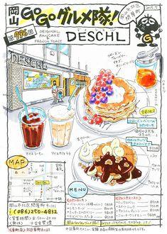 original pancake and french toast DESCHL OKAYAMA JAPAN 岡山市北区 DESCHL ディシェル 問屋町店