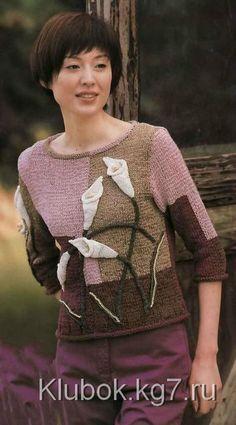 Пуловер с объемными цветами. Обсуждение на LiveInternet - Российский Сервис Онлайн-Дневников