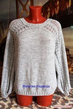 This photo is truly an extraordinary style theme. Sweater Knitting Patterns, Cardigan Pattern, Lace Knitting, Crochet Shawl, Knitting Stitches, Crochet Yarn, Knitting Basics, Cheap Yarn, Knitwear