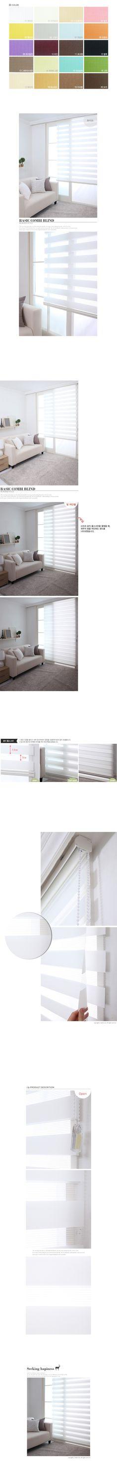메이크룸 [콤비 롤스크린(U-101) (white) 20color]