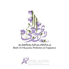 -شعارات-في-الرياض-السعودية-2