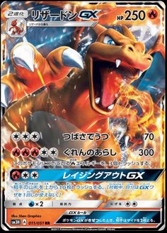 Charizard GX - SM - Burning Shadows, Pokemon - Online Gaming Store for Cards, Miniatures, Singles, Packs & Booster Boxes Pokemon Charizard, Evoluções Eevee, Pikachu, Nintendo Pokemon, Pokemon Fusion, Pokemon Ninetales, Cool Pokemon Cards, Rare Pokemon Cards, Savages