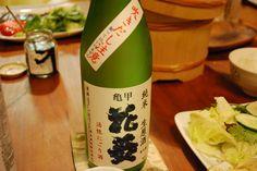 kikkou hanabishi sparkling