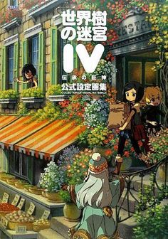 Etrian Odyssey IV Legends of the Titan Official 3DS Game Art Book