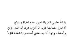 ايه والله -