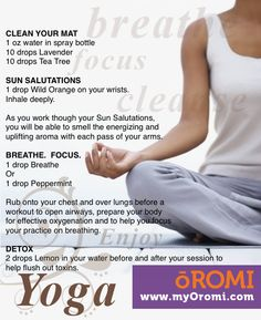 I had my first Yoga class today and I can't believe I have never been to one! I LOVED IT! Our teacher, Elizabeth, put oils on our third eye after the session and it was amazing. I will definitely be feeling the class tomorrow so I am keeping my Deep Blue blend very close to me lol! www.myoromi.com