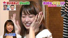 【ロンハー】舟山久美子(くみっきー)ロンハー出演!すっぴんが可愛すぎて大絶賛!!(画像あり) | まとめまとめ