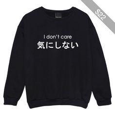 I Dont Care Sweater Jumper Funny Fun Tumblr Hipster Swag Grunge Kale Goth Punk New Retro Vtg Top Tee
