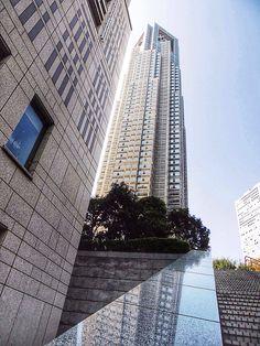 Tóquio City Hall