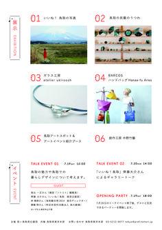Pin by saho kawano on デザイン/design Web Design, Site Design, Flyer Design, Print Design, Pamphlet Design, Leaflet Design, Book Design Layout, Graphic Design Layouts, Editorial Layout