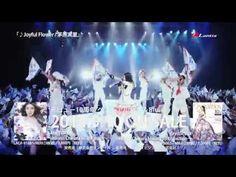 関連サイト◇ 茅原実里 ベストアルバム&Music Clip集、2014年9月10日発売! - YouTube
