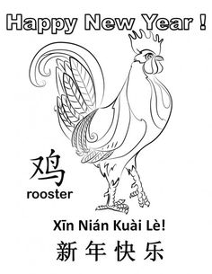 Contains easy, printable templates of coloring pages for Year of the Rooster for Chinese New Year units and celebrations. These sheets contain Chinese characters along with pinyin transliterations.