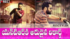 Jr ntr Janatha Garage Unique Records in Tollywood ll latest telugu film news updates gossisp