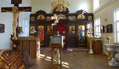 иконостас православного храма