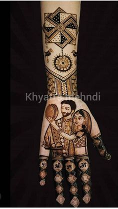 Palm Mehndi Design, Back Hand Mehndi Designs, Latest Bridal Mehndi Designs, Mehndi Designs Book, Modern Mehndi Designs, Mehndi Design Photos, Wedding Mehndi Designs, Mehndi Designs For Fingers, Dulhan Mehndi Designs