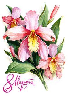 С 8 марта милые дамы!!! Поздравляю вас с чудесным весенним праздником 8 марта. Желаю добра, любви и благополучия :))   8 марта http://to-name.ru/holidays/march-8.htm