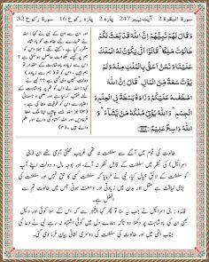Para 2   Surah Al Baqarah 2   Ayat 247 Tafsir Al Quran, Sheet Music, Bullet Journal, Math Equations, Music Sheets