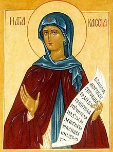 Russian icon of Saint Kassia holding a scroll with her hymn written on it.