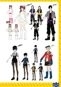 Persona 4: Dancing All Night Artbook (2)