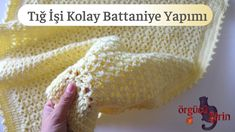 İn this video I'm going to show you how to crochet an easy baby blanket.