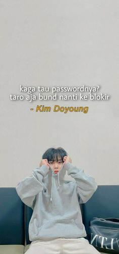 Quote Aesthetic, Aesthetic Pictures, Galaxy Wallpaper, Iphone Wallpaper, Lockscreen Password, Cute Inspirational Quotes, Nct Album, Nct Doyoung, Mark Nct