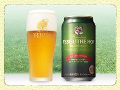 """""""Yebisu the hop"""" beer."""