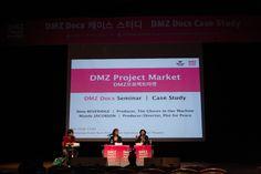 프로젝트마켓 2013