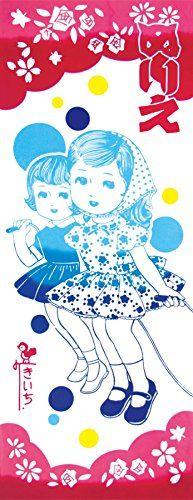 """Miyamoto Chusen Tenugui """"Kiichi no Tenugui"""" Nawatobi no Onna no Ko 34 x 90cm Kiichi (きいち): Kiichi Tsutaya coloring book artist Nawatobi no Onna no Ko (縄跳びの女の子): Girls jumping rope"""