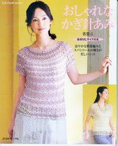 Lets knit series NV80322 2013 春夏4 - 紫苏 - 紫苏的博客 Tengo que intentar hacer el modelo No. 2 de esta pagina. Bellisimo!