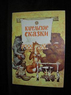 Vintage USSR Book in Russian KARELIAN Fairy Tales 1981   eBay