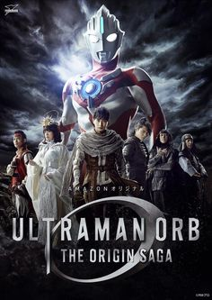 Giant Monsters Attack in the New Trailer for Ultraman Orb The Origin Saga