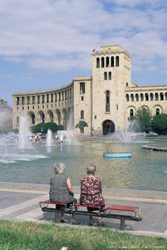 Fountains in city, Erevan (Yerevan), Armenia, Central Asia.