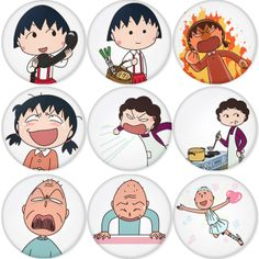 "MARUKO SAKURA 1.75"" Badges Pinbacks, Mirror, Magnet, Bottle Opener Keychain http://www.amazon.com/gp/product/B00DSRLQL4"