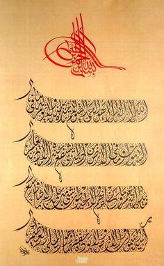 Arabic Calligraphy Design, Islamic Calligraphy, Best Islamic Images, Ottoman, Islamic Wall Art, Graphic Design Art, Teaching Art, Allah, Letters