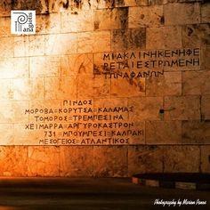 Καληνύχτα Goodnight from Athens  www.panagiotis.co.uk  #Athens #Greece #greekfood #instagreece #reasonstovisitgreece #athensFcity #seeyouingreece #proudtobegreek #instagood #instalike #picoftheday #instafollow #photooftheday #bestoftheday #instadaily #summer #tbt #repost #follow4follow #follow