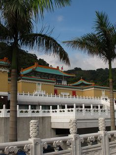 National Palace Museum, Taipei City, Taiwan.  One of favorite places to visit...and not just for the spectacular gift shop ;)