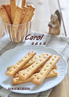 Rich cream cheese crackers cookies biscuits. Wheat. Carol 自在生活  : 超濃高達乳酪酥餅