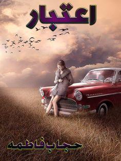 Aitbar romantic novel by Hijab Fatima List Of Romantic Novels, Novels To Read Online, Knowledge Quiz, Quotes From Novels, Best Novels, Urdu Novels, Book Collection, Reading Online, Good Books