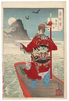 Japanese Artwork, Japanese Painting, Japanese Prints, Chinese Painting, Chinese Art, Samurai, Old Poster, Traditional Japanese Art, Japanese Folklore