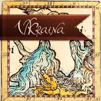 ENTER: http://vkraina.com/en/intro Start your quest through 16-18th century European geographical maps right now!  You to set off for a tremendous journey through time and history, and visit Sarmatia, Rvussia, Rossia Rossa, Pays des Cosaques, Terra Cosaccorum, Vkraina – the land of many names given by Europeans but one common identity that underlies modern Ukraine. http://vkraina.com/en/intro