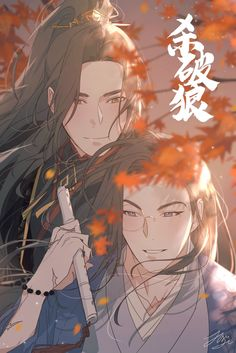Character Drawing, Character Concept, Boyxboy, Writing Styles, Priest, Asian Art, Fiction, Novels, Anime