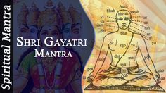 Gayatri Mantra ( Full Song )