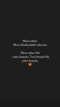 Shyari Quotes, Quran Quotes, Mood Quotes, True Quotes, High Quotes, Karma Quotes, Motivational Quotes, Love Quotes For Wife, Happy Love Quotes