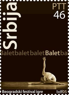 Belgrade Dance Festival postage stamps by Tamara Mihajlovic, via Behance
