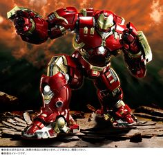 Tamashii Web Exclusive S.O.C. x S.H.Figuarts Iron Man Mark 44 HULKBUSTER: Official Images, Info Release http://www.gunjap.net/site/?p=249255