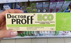Надпись ECO на этой зубной пасте ничем не подтверждена. Паста не имеет экологических сертификатов, да и в составе присутствуют спорные компоненты.