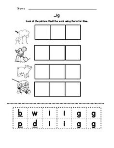 Short Vowel Word Families: A,E,I,O.U  (Cut & Paste) -  Segmenting - Must Do May Do - Seat Work - CVC Words