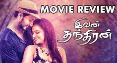 Ivan Thanthiran Movie Review, Rating Imdb Behindwoods,1st Day Total Collection Chennai Tamilnadu Worldwide, Ivan Thanthiran Full Movie HD Tamilrockers download