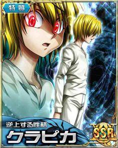 Hunter X Hunter Kurapika cards Hisoka, Killua, Mahal Kita, Hxh Characters, Fanart, Hunter Anime, Marvel, Yorkie, Yuyu Hakusho