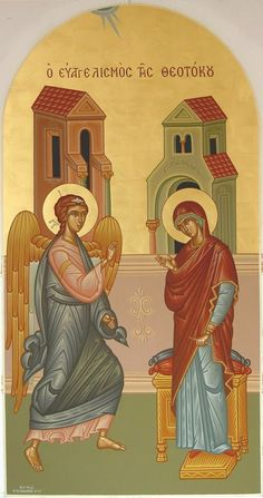 Annunciation by Elias N. Katsaros